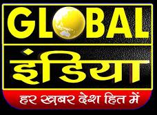 Global India TV