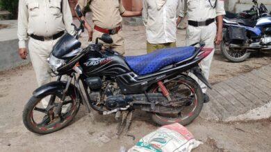 Photo of जिले में अवैध मदिरा के निर्माण,संग्रहण ,परिवहन, विक्रय एवं चौर्यनयन के विरुद्ध चलाए जा रहे विशेष अभियान