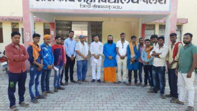 Photo of विश्व हिंदू परिषद व बजरंग दल की हरितला मंदिर पर बैठक