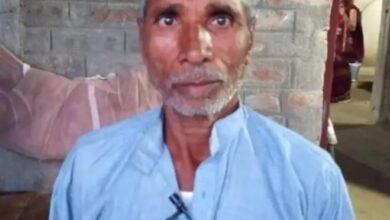 Photo of बिहार: वृद्धावस्था पेंशन चेक कराने गया था बुजुर्ग, खाते में मिले 52 करोड़ तो उड़े होश